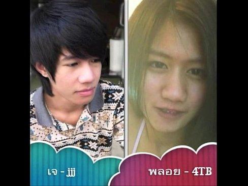 หลุดน้องพลอยนักเรียนไทยเย็ดกับแฟนโชว์ บอกว่าโตแล้วนังขย่มเทียนเสียวจริงๆ